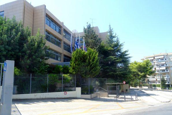 lycée Franco Hellénique à Agia Paraskevi